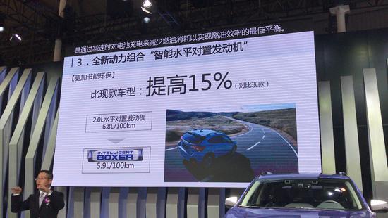19.18万起 斯巴鲁XV混动版成都车展上市