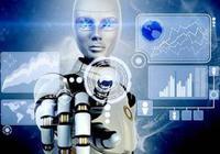 教育部:试点人工智能助推教师队伍建设