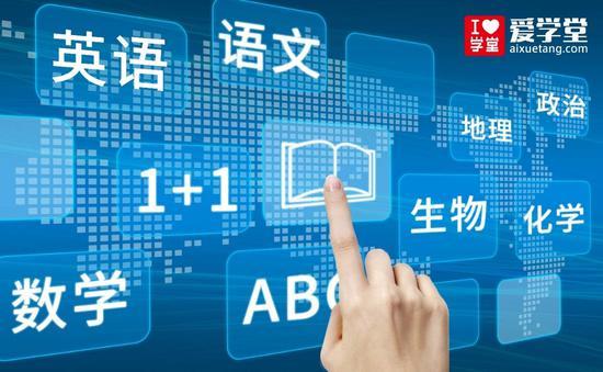 慕华成志CEO汪建宏:公办教育向左,课外培训向右