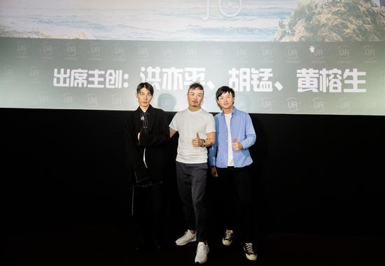 电影《草戒指》广州举行首映礼