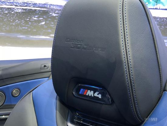 宝马M3/M4车迷限量版上市 售108.89万起
