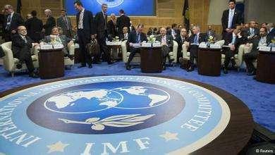 新兴市场危机连环爆 为何IMF救助不见效了?