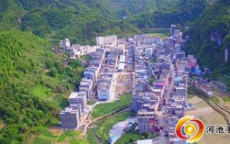 凤山县加大资源投入  提升农村宜居环境