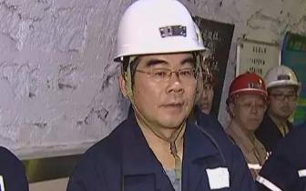 深入井下700米!咱丁绣峰市长干啥去了