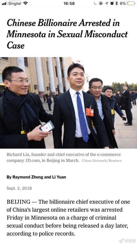 纽约时报:中国亿万富翁刘强东因性侵被捕