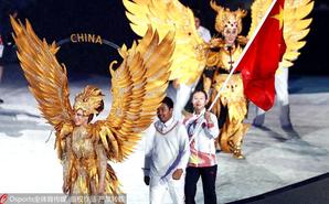 亚运会闭幕式 郭丹擎国旗入场