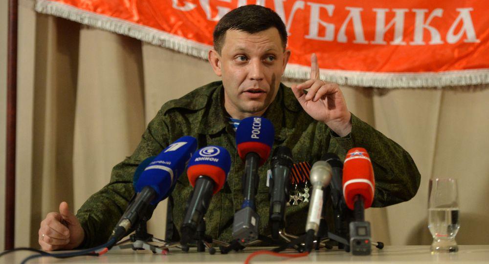 乌反对派领导人遇袭身亡 俄指乌政府是幕后黑手