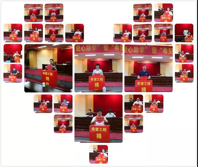 """贺州市""""青春扶贫·爱心助学""""捐助仪式成功举行"""