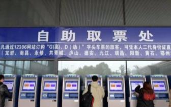 十一火车票今开售 加开多趟旅游专列