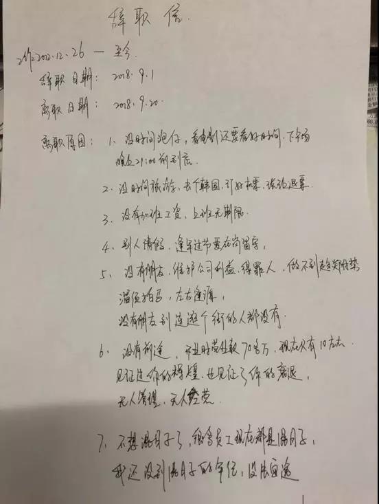 来源:杭州日报