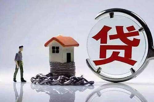 20家上市银行房贷报告:房地产不良贷款率抬头