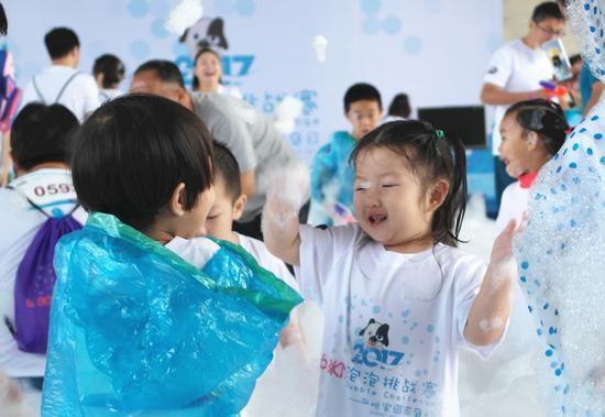 悦宝园家庭日:高质量的陪伴,是给孩子最好的礼物