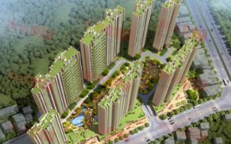 碧桂园·豪园设计方案公示 拟建设8幢住宅容纳2726人居住