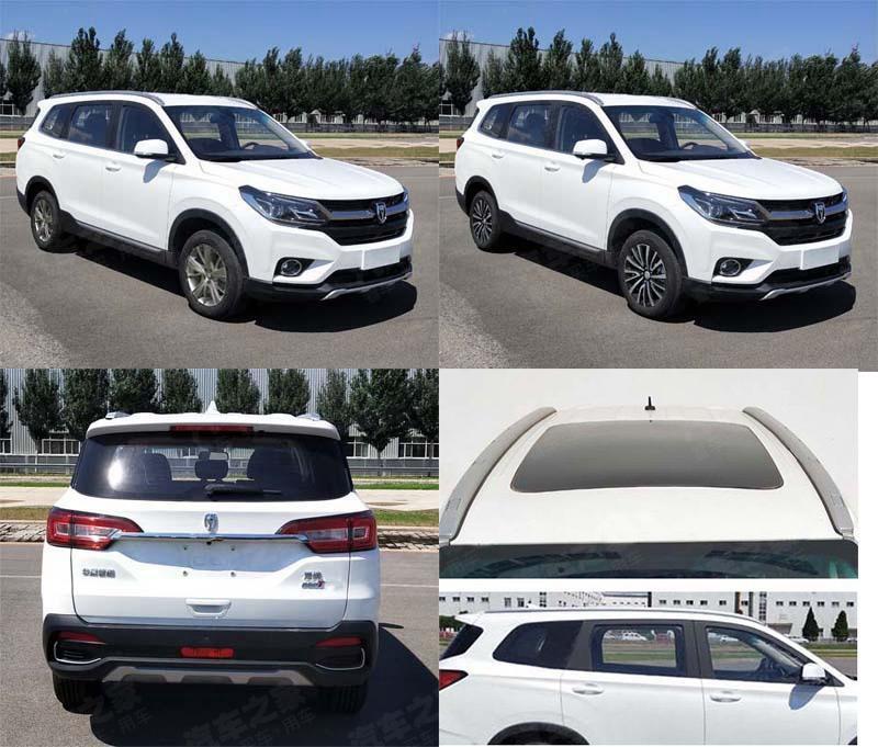 成都车展:年底发布首款SUV 华晨雷诺新车规划曝光