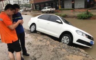 平安产险晋江支公司:暴雨中的责任担当