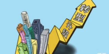 邯郸市邯山区引入高端项目助推转型升级