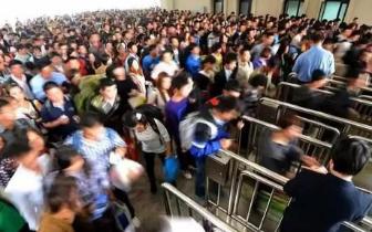 国庆节|出行看这里 国庆节首日火车票昨起开售