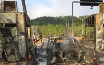 收费站|宝马车突发大火 江西武宁两个收费岗亭被烧