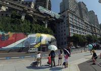 连晴高温放假3天 重庆部分学校开学日推迟至6日