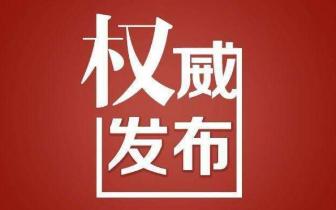 2017年蚌埠市机关效能考评成绩公布