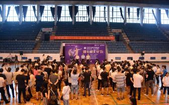 """龙岩市第五届""""美伦·生态城杯""""羽毛球文化节拉开帷幕"""