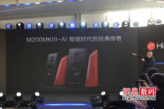 惠威多款耳机音箱新品发布 无线数字降噪耳机抢眼