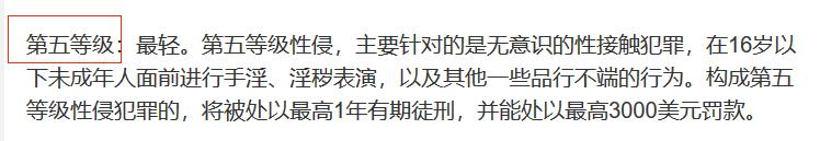 知情人证实:刘强东确已回国 事发当晚酒后把女方单独叫走
