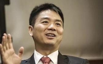 《纽约时报》认定涉性侵被捕者京东创始人刘强东