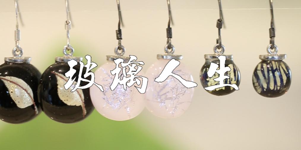 【韩国印象】第三集-香奈儿无法超越?这个韩国女人说