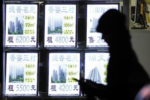 """武汉市对559家""""问题""""租房中介开展重点整治"""