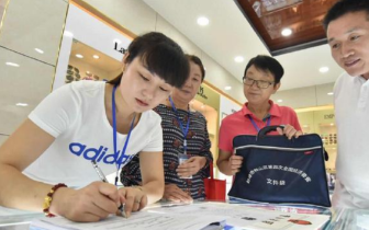 蚌埠市经济普查进入单位清查阶段