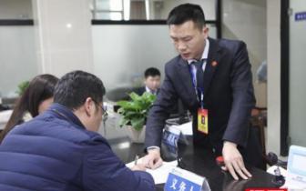 湖南建不动产登记机构120个 颁发证书、证明514万本