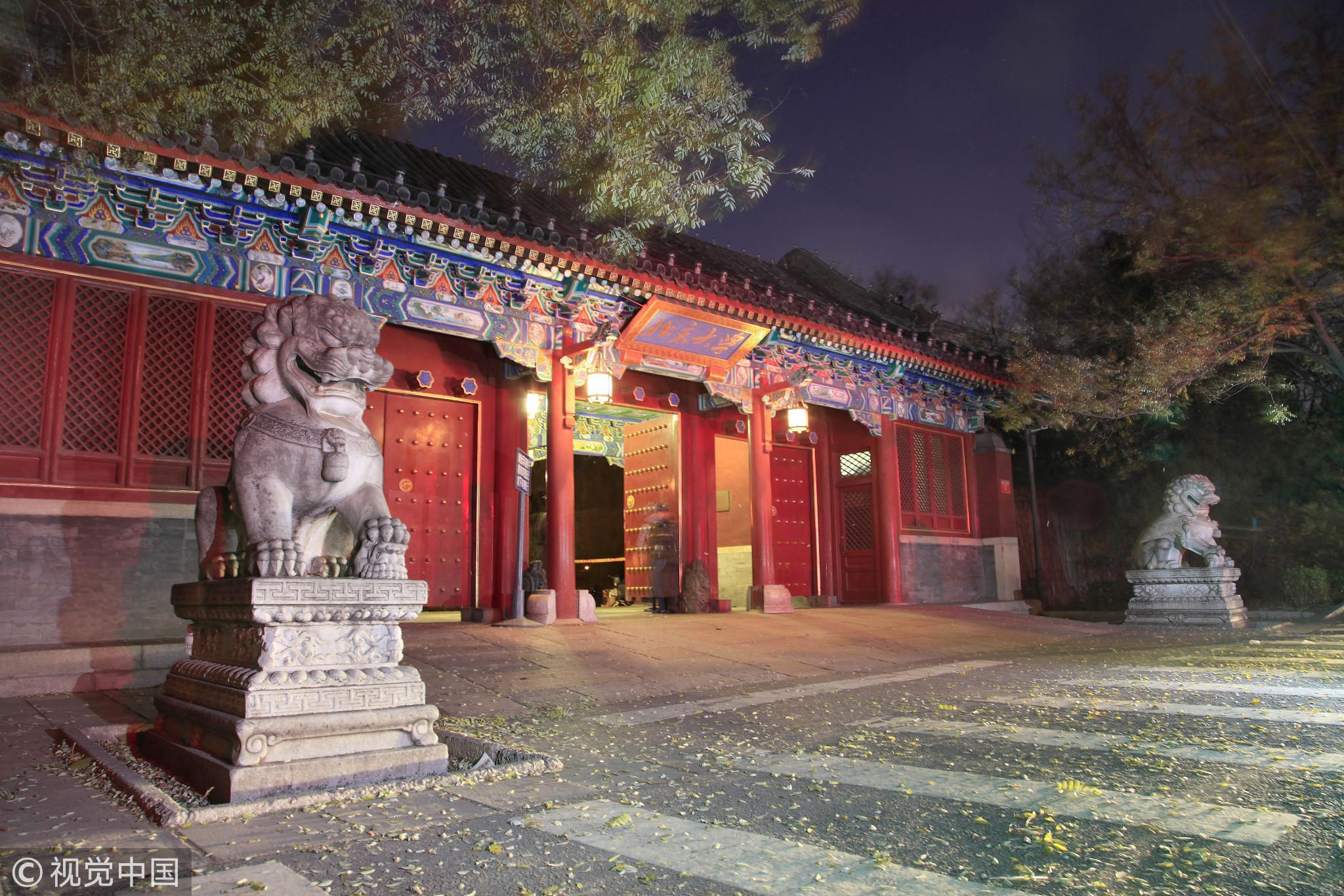 2012年11月18日,北京大学西门夜色,这所中国最知名的高等学府目前还没有公认的校训。 / 视觉中国