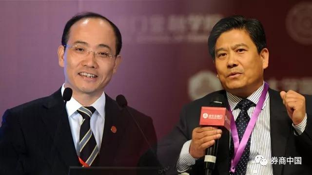 黄炜、张慎峰两位主席助理离任 证监会班子调整