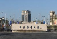 上海海洋大学原副校长李延臣涉受贿被提起公诉