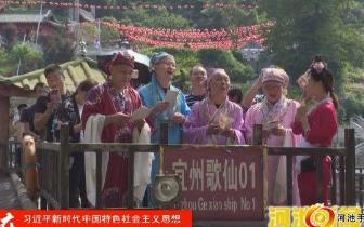 宜州打造生态旅游文化 半年旅游收入44亿元