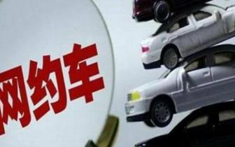 京东打车要来了?子公司经营范围增设网约车经营