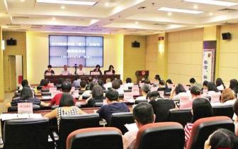 2018海峡两岸(厦门)乐活节周五开幕 今年亮点抢先看