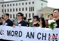 中国留德学生李洋洁案主凶二审 维持终身监禁