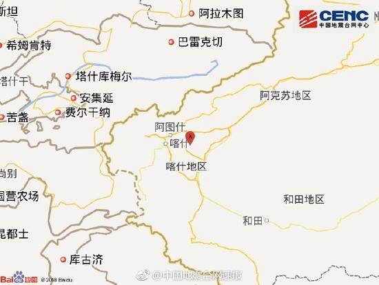 新疆喀什地区伽师县附近发生4.6级左右地震