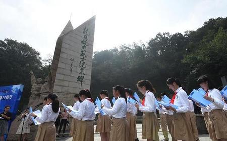 南京举行纪念抗战胜利73周年诵读活动