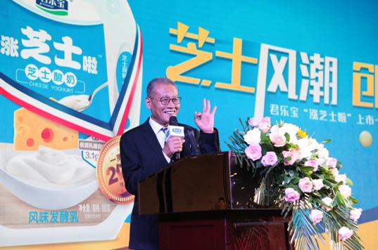 上市一年热销2亿包 君乐宝开创芝士酸奶新品类