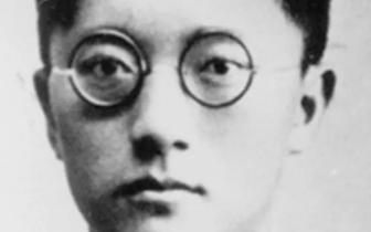 """""""清华最有光荣的儿子""""——施滉"""