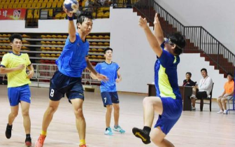 省运会青少部男子手球甲乙组比赛开赛