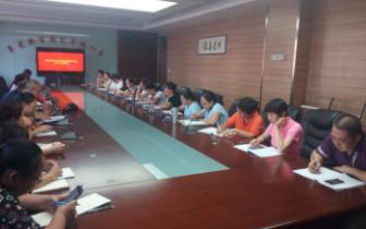 安全无小事 北京师范大学石家庄附属学校召开安全工作