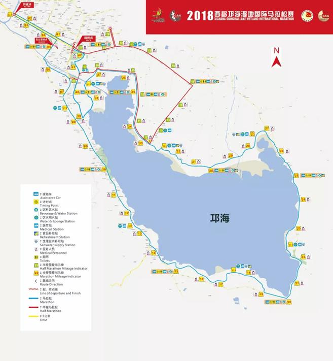 2018西昌邛海湿地国际马拉松报名火热进行中