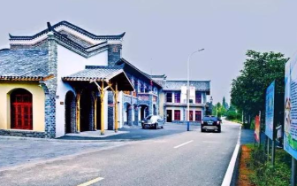 厉害了!昭山这个乡村,被评为省级同心美丽乡村!