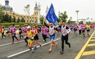 三万跑者逐鹿哈马 紫丁香海洋奔涌松江两岸