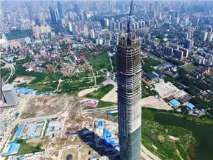 """中国""""第一高楼""""耗资300"""