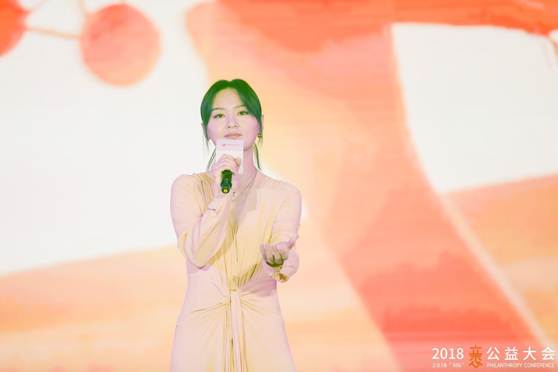 2018 XIN公益大会 约旦王后与马云同台演讲
